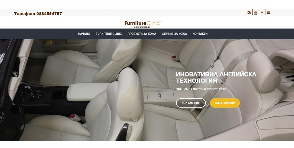 ReDesign-Destop-Mobile-Serviz-za-EstestvenKoga-FurnitureClinic-service.bg-CherryDesign-1030x584