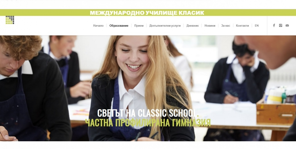 ReDesign-Destop-Website-ClassicSchool-CherryDesign2