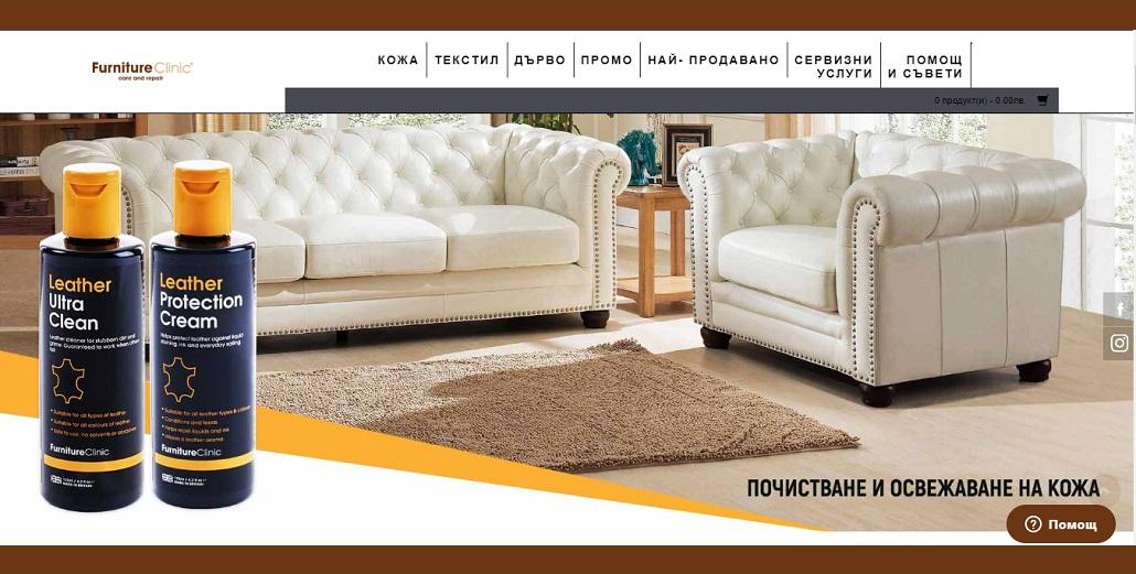 DestopDesign-FurnitureClinic-CherryAdv1