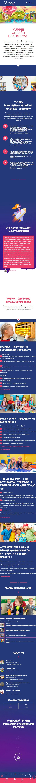 MobileDesign-Yuppie-CherryAdv
