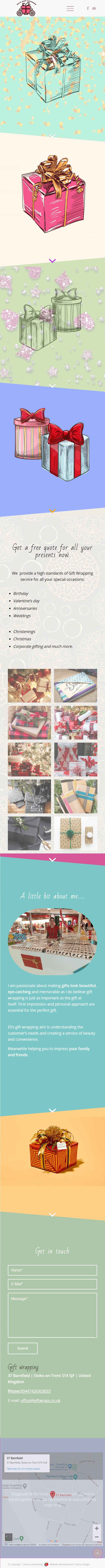 giftwraps.co.ukM-CherryAdv