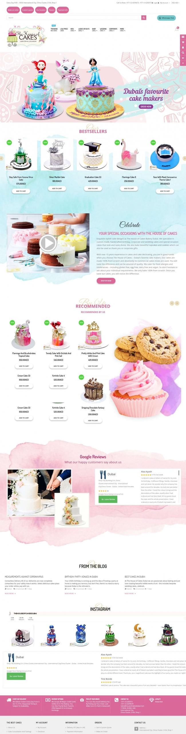 houseofcakesdubai-store-CherryAdv